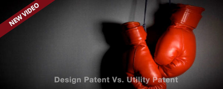 Inventor Patent Conundrum: Form over Function?